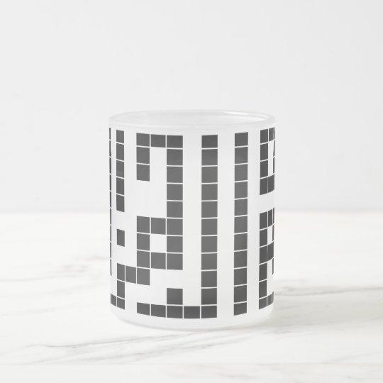 Bismillah frosted mug