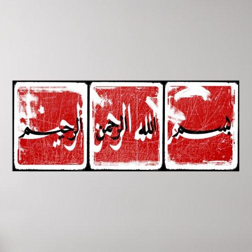 Bismillah (graphic)... poster