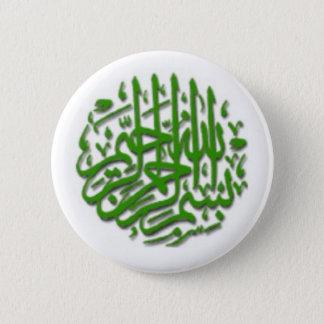 Bismillah Green Motif Button
