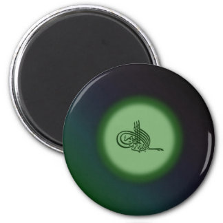 Bismillah - In the name of Allah green calligraphy 2 Inch Round Magnet