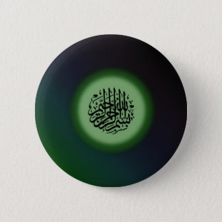 Bismillah - In the name of Allah green calligraphy Button