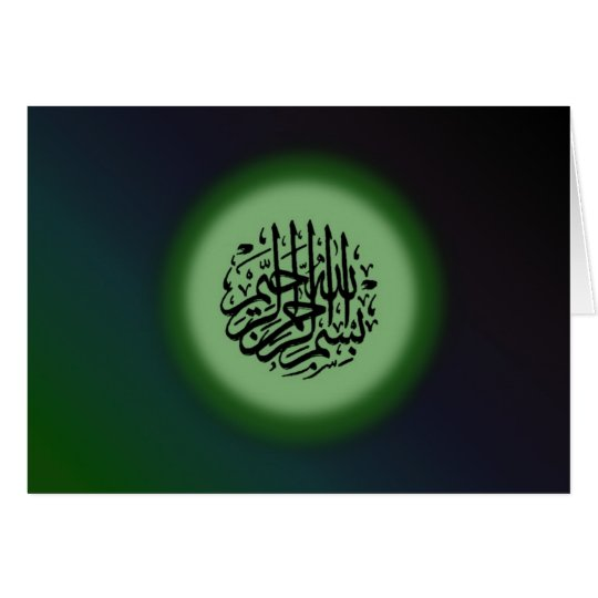 Bismillah - In the name of Allah green calligraphy Card