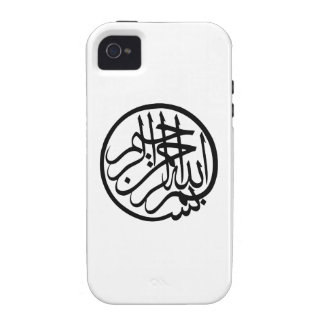 Bismillah in the name of God Arabic Calligraphy iPhone 4 Cases
