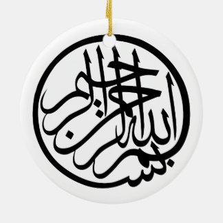 Bismillah in the name of God Arabic Calligraphy Ceramic Ornament
