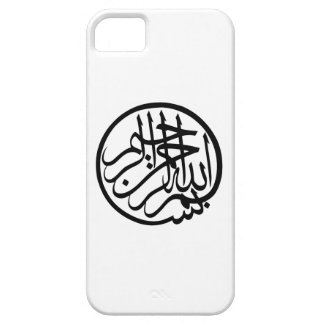 Bismillah in the name of God Arabic Calligraphy iPhone SE/5/5s Case