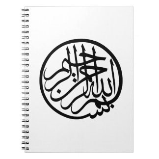 Bismillah in the name of God Arabic Calligraphy Notebook