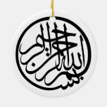 Bismillah in the name of God Arabic Calligraphy Christmas Ornament
