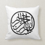 Bismillah in the name of God Arabic Calligraphy Throw Pillows