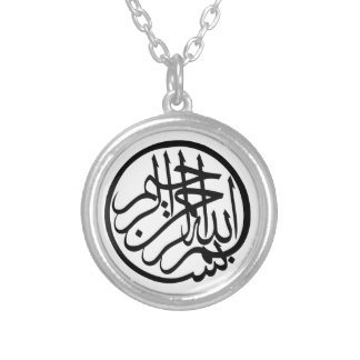 Bismillah in the name of God Arabic Calligraphy Silver Plated Necklace