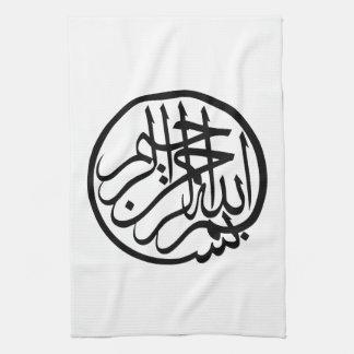 Bismillah in the name of God Arabic Calligraphy Towels