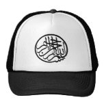 Bismillah in the name of God Arabic Calligraphy Trucker Hat