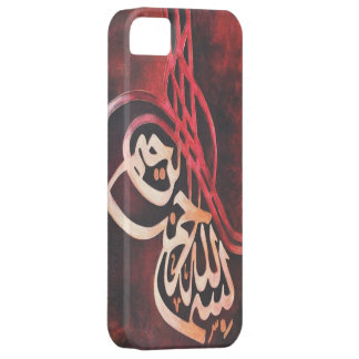 Bismillah iPhone 5 case! Original Islamic Art!