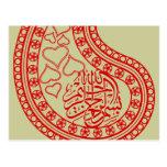 Bismillah Islam Islamic card oriental pattern