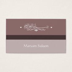 Bismillah Islam Islamic Heart Cute Floral Business Card at Zazzle