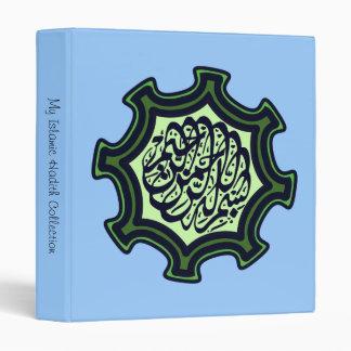 Bismillah Islamic arabic calligraphy star Vinyl Binders