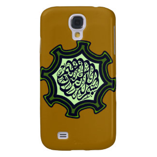 Bismillah Islamic arabic calligraphy star Samsung Galaxy S4 Cases