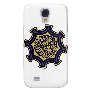 Bismillah Islamic arabic calligraphy star Samsung Galaxy S4 Case