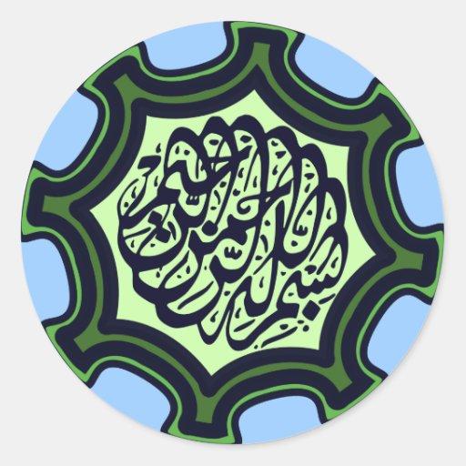 bismillah islamic arabic calligraphy star classic round sticker zazzle. Black Bedroom Furniture Sets. Home Design Ideas