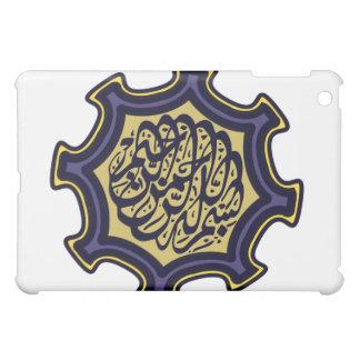 Bismillah Islamic arabic calligraphy star iPad Mini Cover