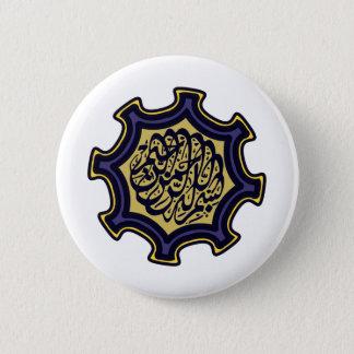 Bismillah Islamic arabic calligraphy star Pinback Button