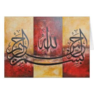 Bismillah Islamic Art Greeting Card - Eid Ramadan