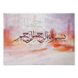 Bismillah Islamic art watercolour Poster