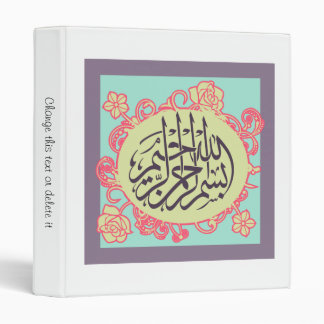 Bismillah Islamic calligraphy pink flower Binder