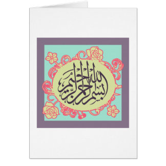 Bismillah Islamic calligraphy pink flower Greeting Card