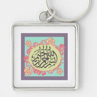 Bismillah Islamic calligraphy pink flower Keychain