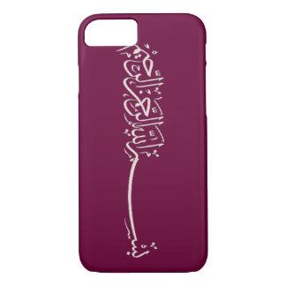 Bismillah Islamic iPhone 7 Case