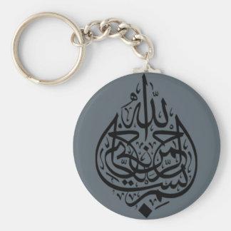 Bismillah key chain