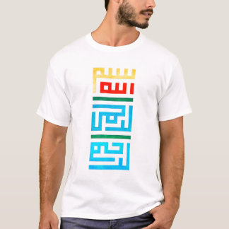 Bismillah Kufi (Light) T-Shirt