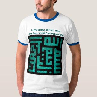bismillah mens shirt