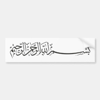 Bismillah negro en nombre de la escritura de Alá Etiqueta De Parachoque