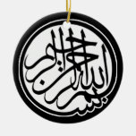 Bismillah Ornament (double sided)