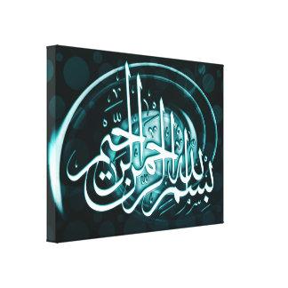 Bismillah - Quality Graphic Canvas Art