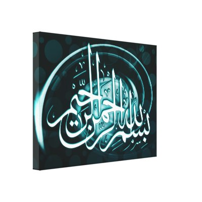 """bismillah quality graphic canvas art r934ffe8ddedb4dda85ce164f119d582c 28if fpqkw 400 - Polling For Islamic Competition !""""January 2013""""!"""