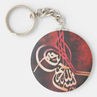 Bismillah Red Islamic Art Keychain