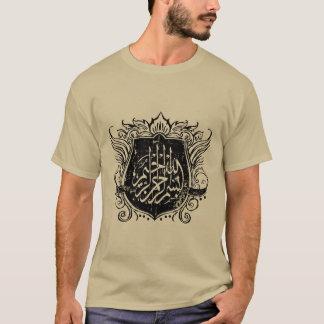 Bismillah Shield T-Shirt