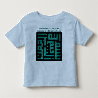bismillah toddler shirt