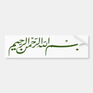 Bismillah verde en nombre de la escritura de Alá Pegatina De Parachoque