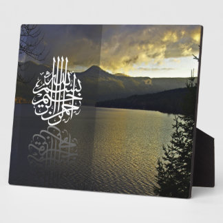 Bismillahirrahmanirrahim slogan islamic plaque