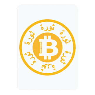 Bitcoin Revolution (Arabic Version) Card