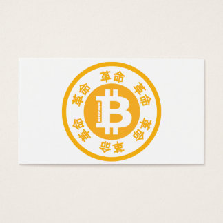Bitcoin Revolution (Chinese Version) Business Card