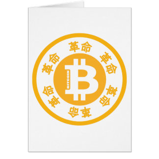 Bitcoin Revolution (Chinese Version) Cards