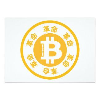 Bitcoin Revolution (Chinese Version) Invite