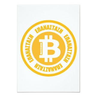 Bitcoin Revolution (Greek Version) Card