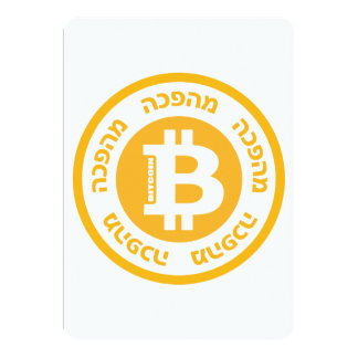 Bitcoin Revolution (Hebrew Version) Card