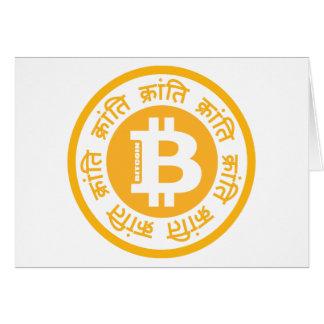 Bitcoin Revolution (Hindi Version) Greeting Cards