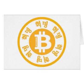Bitcoin Revolution (Korean Version) Cards